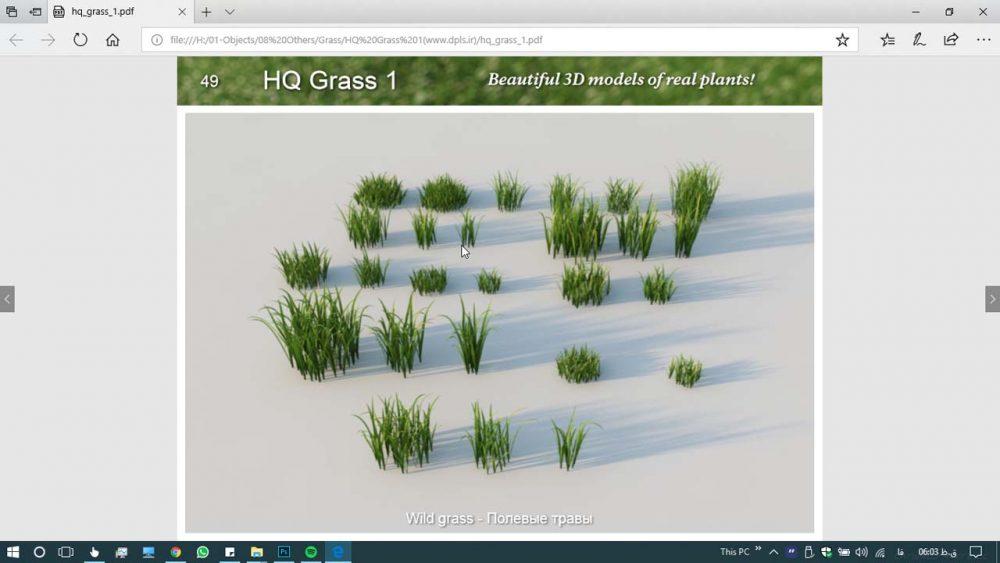 آبجکت سه بعدی گلدان ، درخت و گل و گیاه 2 1000x563 - دانلود رایگان ۱۰۰۰ آبجکت سه بعدی گلدان ، درخت و گل و گیاه ۳Ds Max