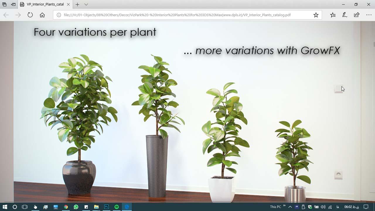 آبجکت سه بعدی گلدان ، درخت و گل و گیاه 6 - فروشگاه دانلودی دیزاین پلاس