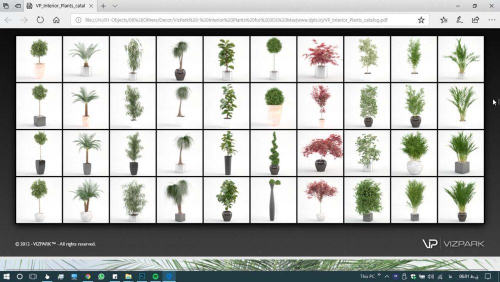 آبجکت سه بعدی گلدان ، درخت و گل و گیاه