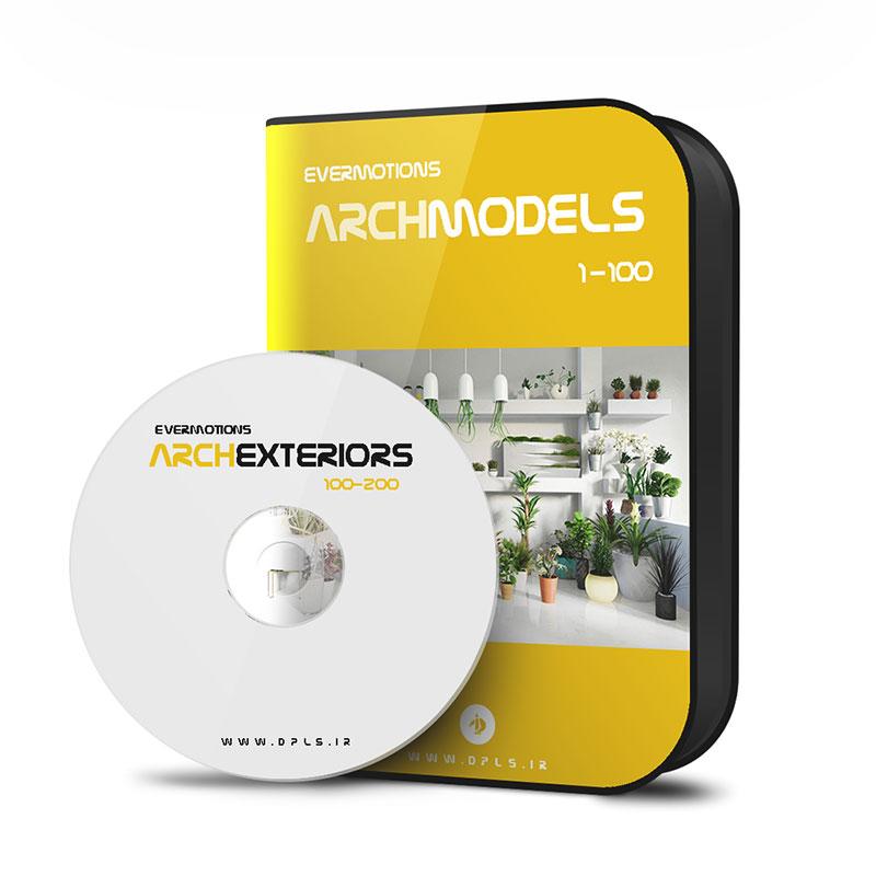 آرک مدل 1 تا 100 - استودیو هنر و معماری دیزاین پلاس