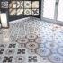 انلود آبجکت ۳d Max کاشی 4 70x70 - استودیو هنر و معماری دیزاین پلاس