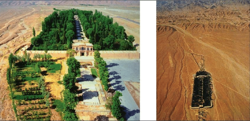 باغ ایرانی 1 - دانلود رایگان پاورپوینت باغ ایرانی