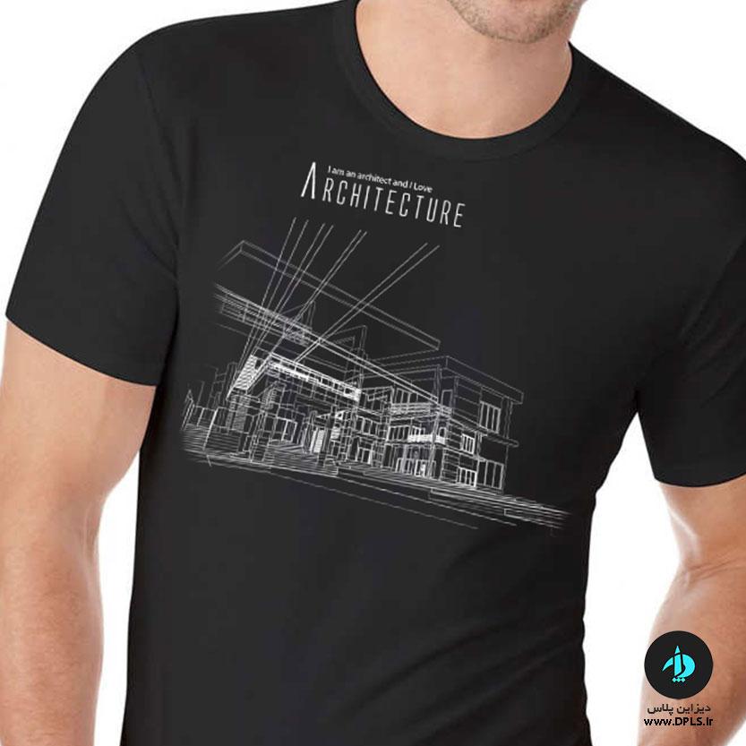 تی شرت طرح معماری آرشیتکت 2 مشکی مردانه