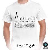 تی شرت طرح معماری مردانه (۱۷طرح)