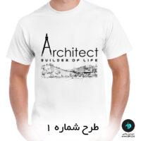 تی شرت طرح معماری 1 1 200x200 - فروشگاه محصولات پستی