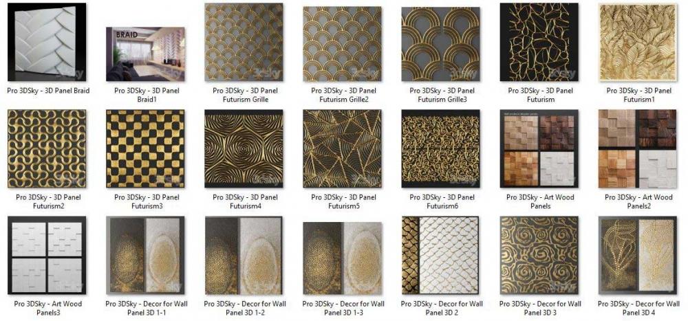 دانلود آبجکت سه بعدی پنل سه بعدی (۱)