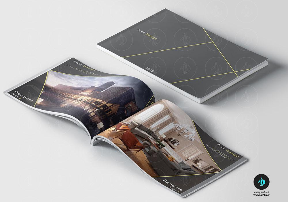 دانلود آلبوم معماری لایه باز 2 - دانلود آلبوم معماری لایه باز - طرح شماره ۴