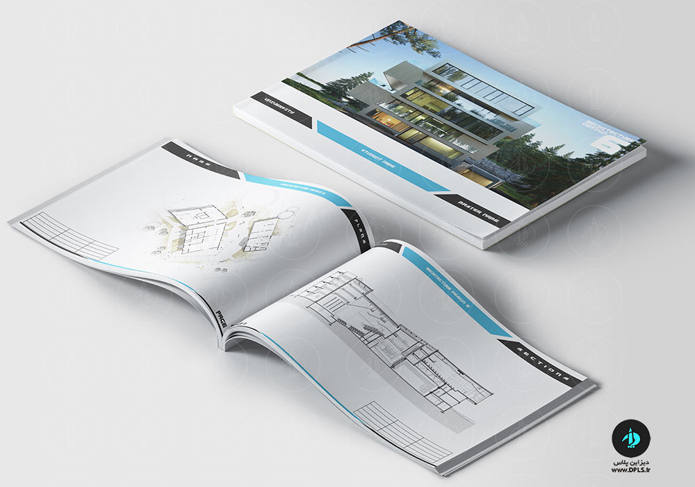 دانلود آلبوم معماری لایه باز (۵)