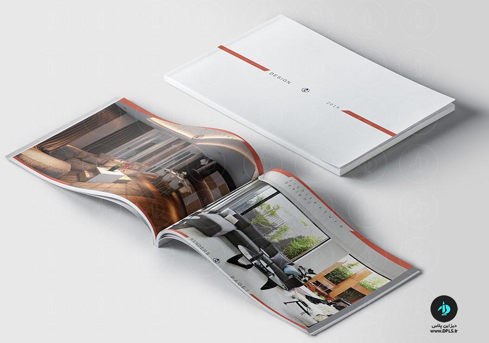 دانلود آلبوم معماری لایه باز 6 - دانلود آلبوم معماری لایه باز - طرح شماره ۲