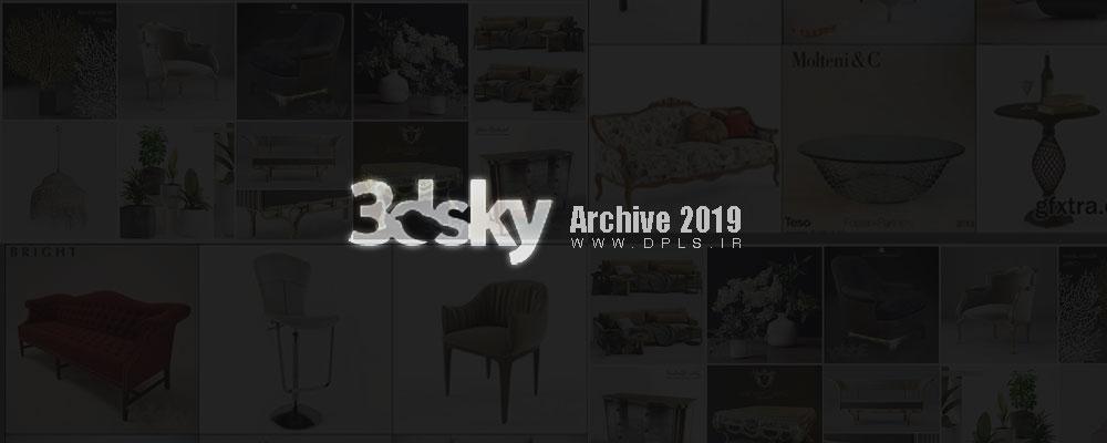 دانلود مبلمان حرفه ای Pro 3Dsky 2019