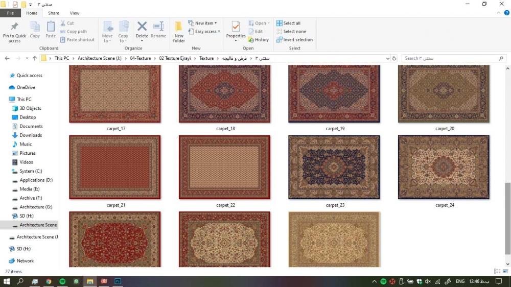 دانلود تکسچر فرش 4 1000x562 - دانلود رایگان ۵۰۰ تکسچر فرش و قالی