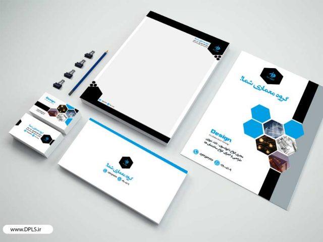 دانلود ست اداری دفتر معماری - کارت ویزیت - سربرگ - تراکت (۱)