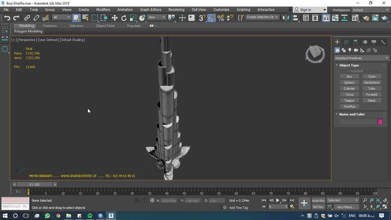 دانلود سه بعدی برج خلیفه 1 - دانلود ۱۰ مدل سه بعدی ساختمانهای مشهور ایران و جهان ۳Ds Max