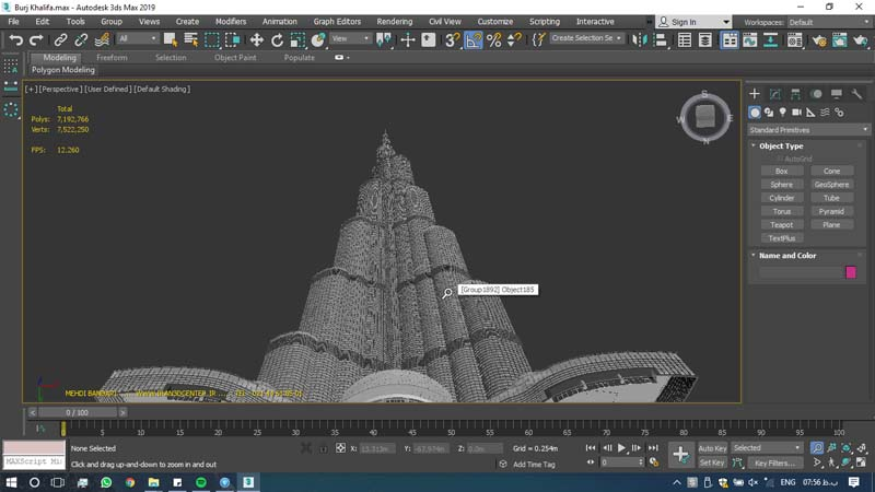 دانلود سه بعدی برج خلیفه 2 - دانلود ۱۰ مدل سه بعدی ساختمانهای مشهور ایران و جهان ۳Ds Max