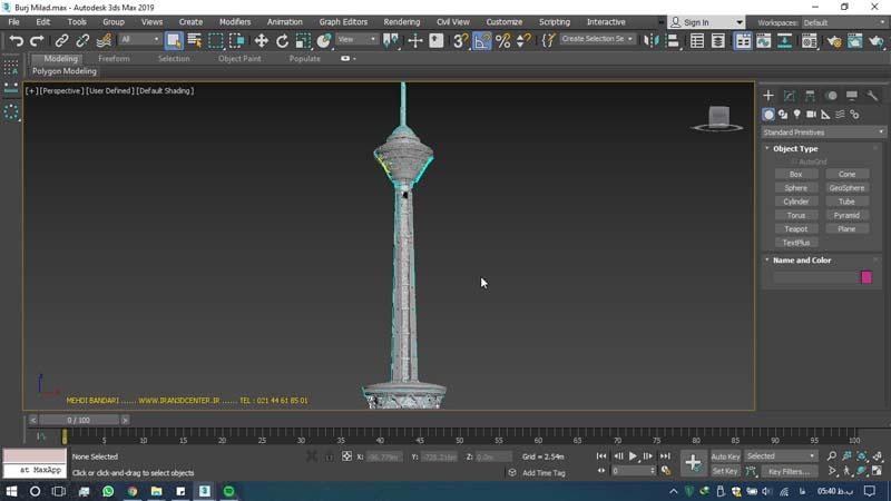 دانلود سه بعدی برج میلاد 4 - دانلود ۱۰ مدل سه بعدی ساختمانهای مشهور ایران و جهان ۳Ds Max