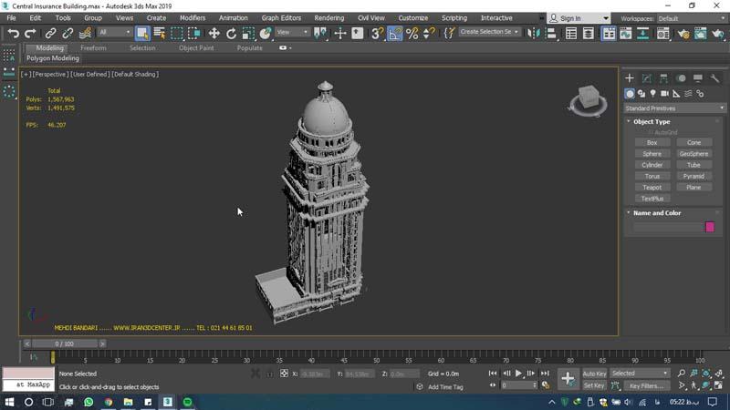 دانلود سه بعدی ساختمان بیمه مرکزی 2 - دانلود ۱۰ مدل سه بعدی ساختمانهای مشهور ایران و جهان ۳Ds Max
