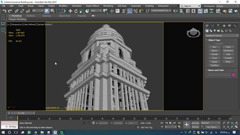 دانلود سه بعدی ساختمان بیمه مرکزی 3 - دانلود ۱۰ مدل سه بعدی ساختمانهای مشهور ایران و جهان ۳Ds Max