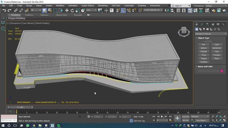 دانلود سه بعدی سینما ملت 1 - دانلود ۱۰ مدل سه بعدی ساختمانهای مشهور ایران و جهان ۳Ds Max