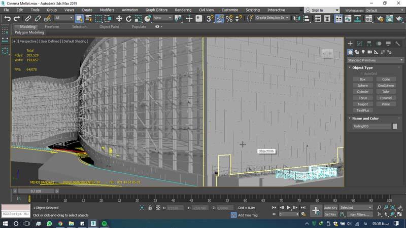 دانلود سه بعدی سینما ملت 2 - دانلود ۱۰ مدل سه بعدی ساختمانهای مشهور ایران و جهان ۳Ds Max