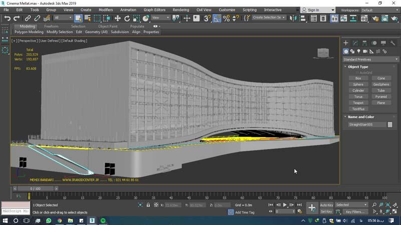 دانلود سه بعدی سینما ملت 3 - دانلود ۱۰ مدل سه بعدی ساختمانهای مشهور ایران و جهان ۳Ds Max