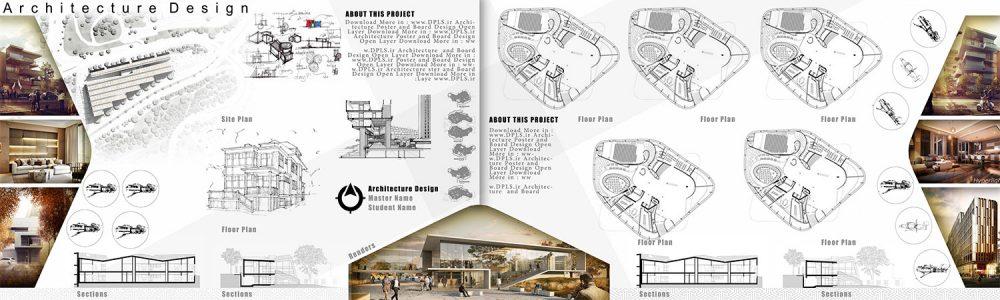 دانلود شیت سفید ساده متری 1 1000x300 - فتوشاپ معماری