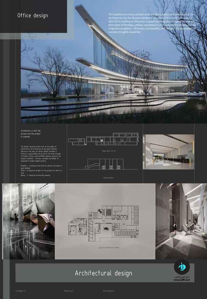 دانلود شیت لایه باز مشکی 1 693x1000 - دانلود شیت لایه باز معماری مشکی شماره ۲۶ ( ۱۳۰*۹۰ سانتیمتر)