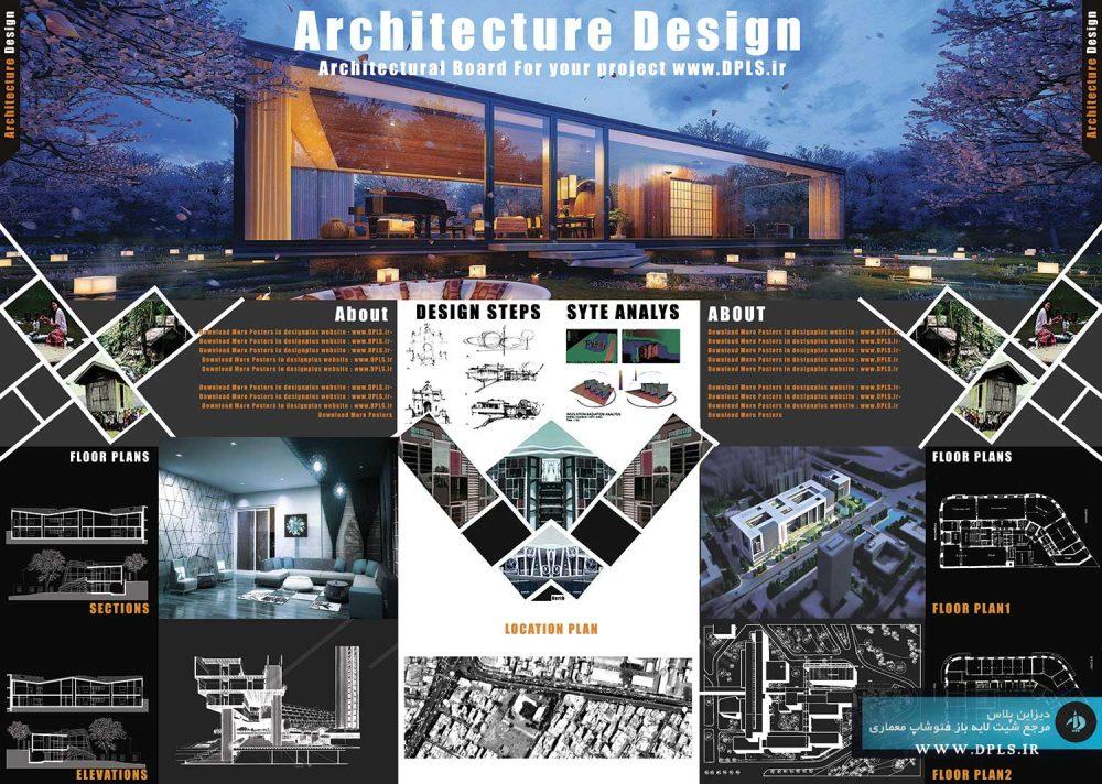 دانلود شیت لایه باز 1 1000x712 - فتوشاپ معماری