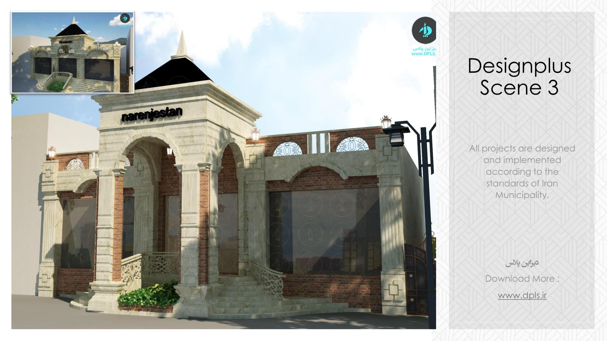 دانلود صحنه سه بعدی کلاسیک و رومی Designplus Scenes 1 4 scaled - استودیو هنر و معماری دیزاین پلاس