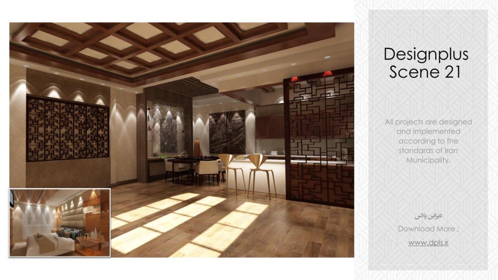 دانلود فایل مکس نما رومی ساختمان 2 1000x562 - دانلود صحنه سه بعدی کلاسیک و رومی Designplus Scenes 5