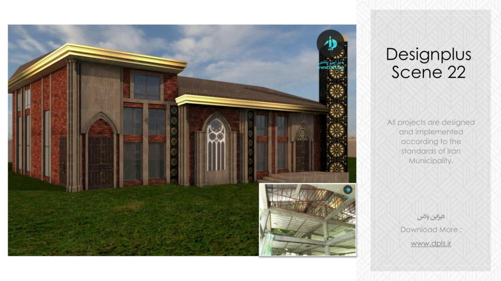 دانلود فایل مکس نما رومی ساختمان 3 1000x562 - دانلود صحنه سه بعدی کلاسیک و رومی Designplus Scenes 5