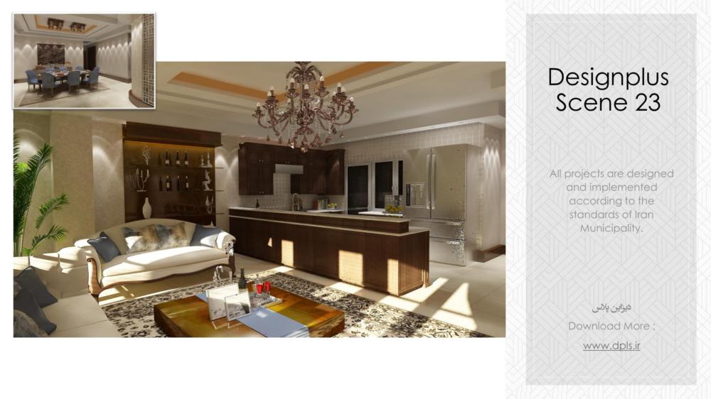 دانلود فایل مکس نما رومی ساختمان 4 1000x562 - دانلود صحنه سه بعدی کلاسیک و رومی Designplus Scenes 5
