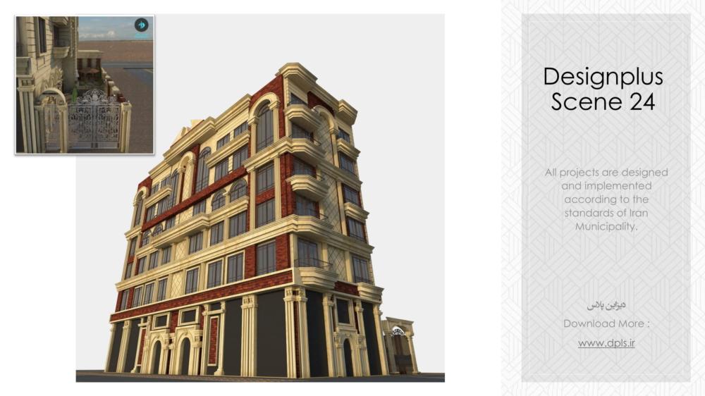 دانلود فایل مکس نما رومی ساختمان 5 1000x562 - دانلود صحنه سه بعدی کلاسیک و رومی Designplus Scenes 5