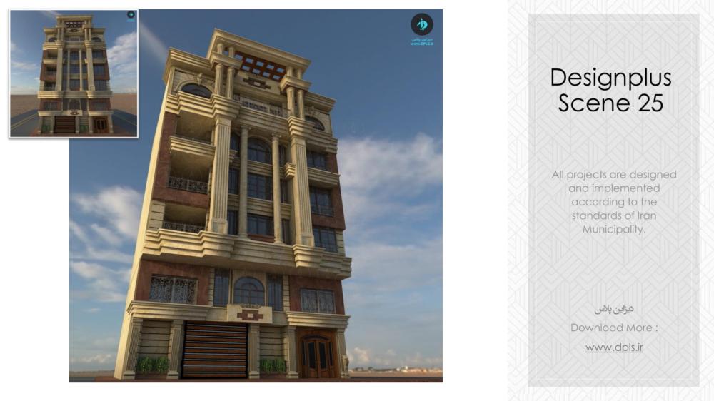 دانلود فایل مکس نما رومی ساختمان 6 1000x562 - دانلود صحنه سه بعدی کلاسیک و رومی Designplus Scenes 5