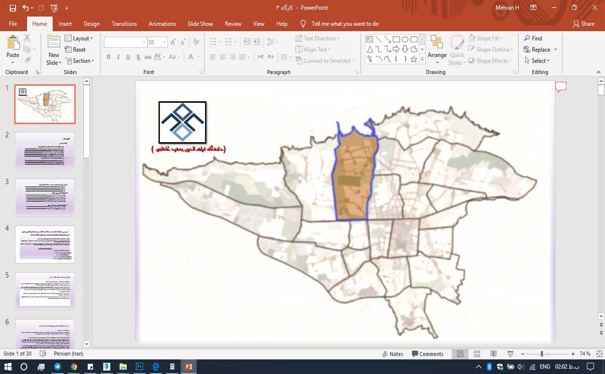 دانلود پروژه آماده کارگاه ۳ شهرسازی