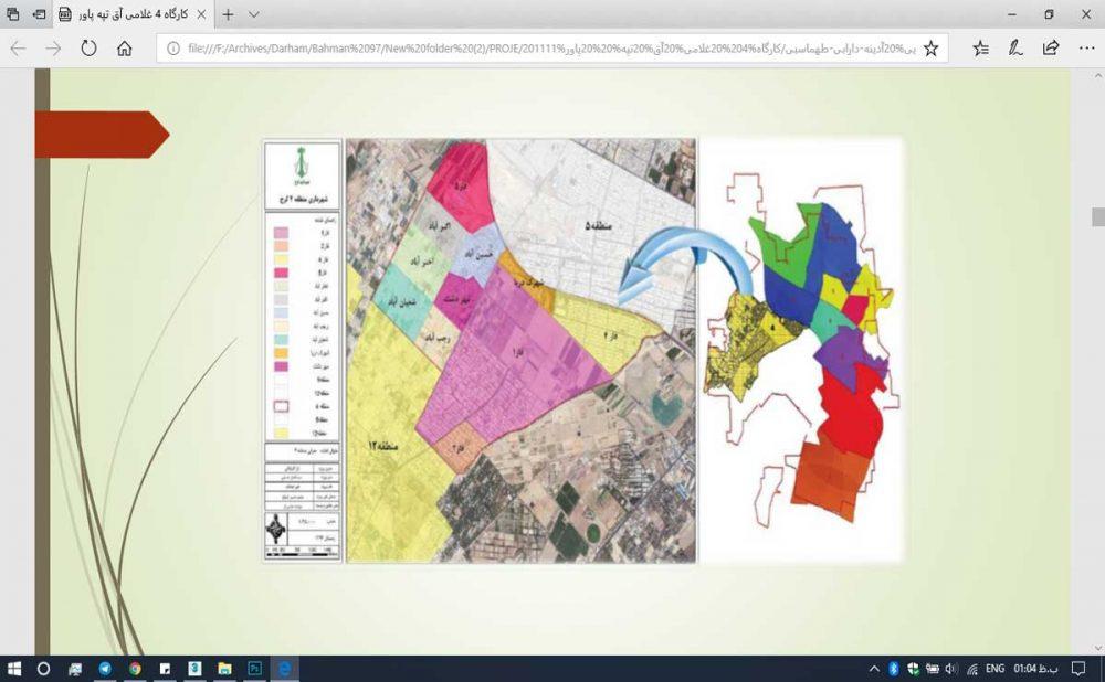 دانلود پروژه آماده کارگاه ۴ شهرسازی (۳)