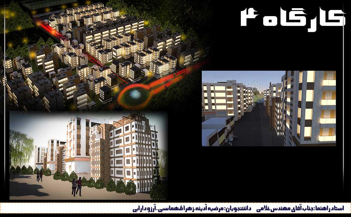 دانلود پروژه آماده کارگاه 4 شهرسازی