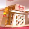 دانلود پروژه طراحی داخلی غرفه نمایشگاهی ( ۶ پروژه )