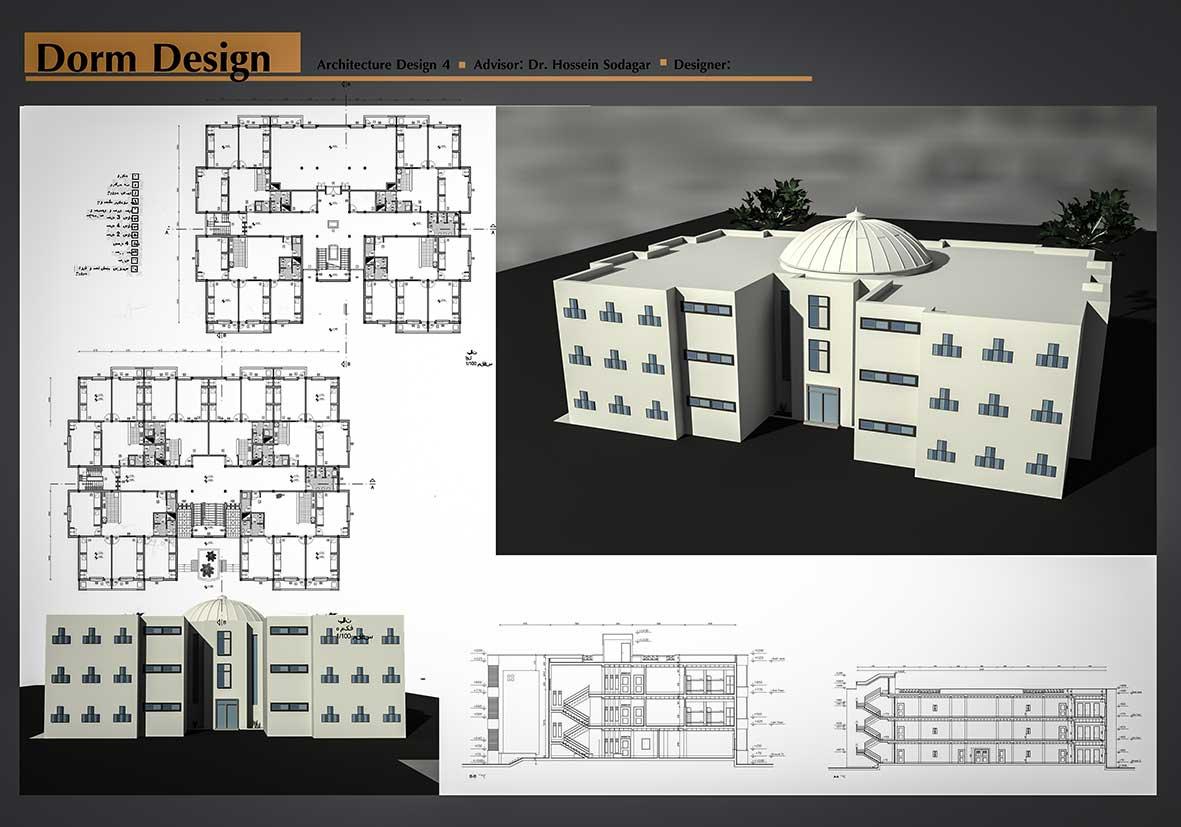 دانلود پروژه معماری خوابگاه دانشجویی (۱)
