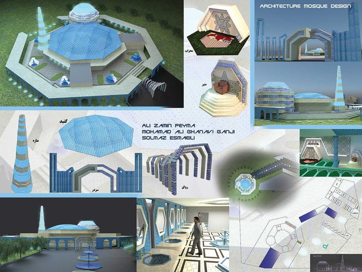 پروژه معماری داخلی مسجد