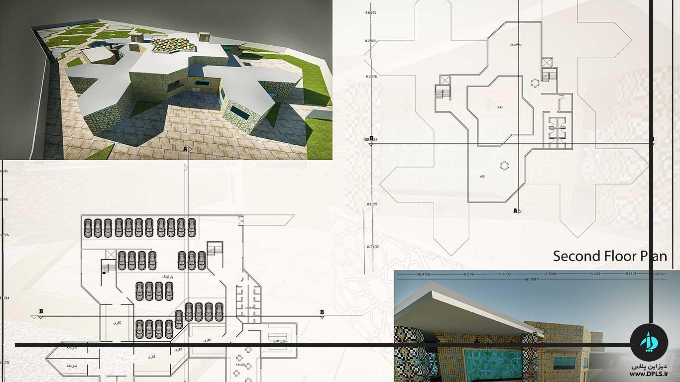 دانلود پروژه معماری فرهنگسرا (۳)