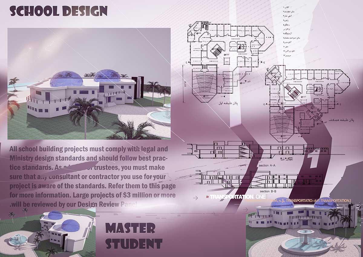 دانلود-پروژه-معماری-مدرسه-۱۲-کلاسه-(۱)