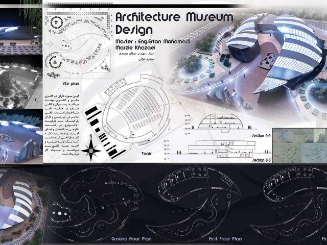 دانلود پروژه معماری موزه به سبک فولدینگ (۱)