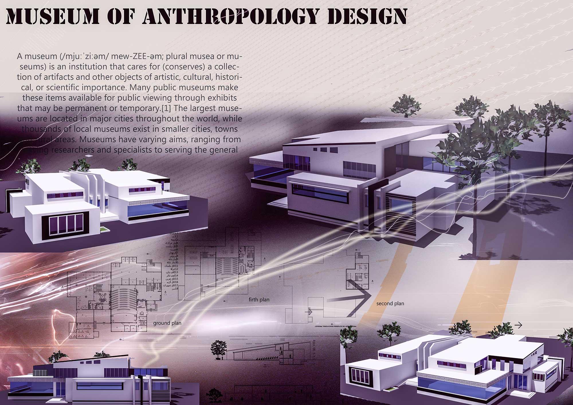 دانلود پروژه معماری موزه مردم شناسی (۱)