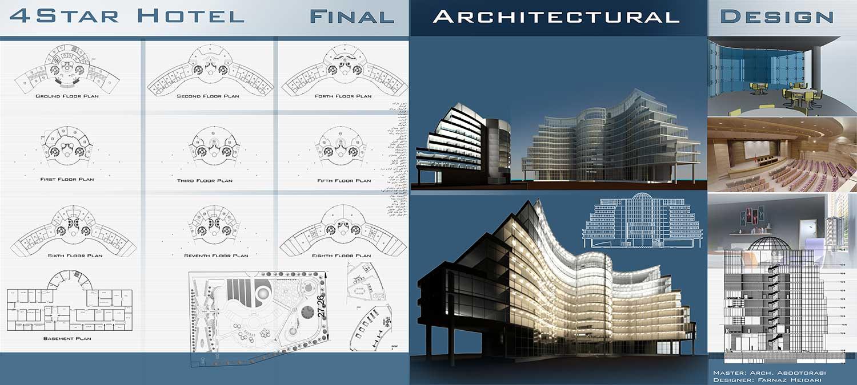 دانلود پروژه معماری هتل ۴ ستاره