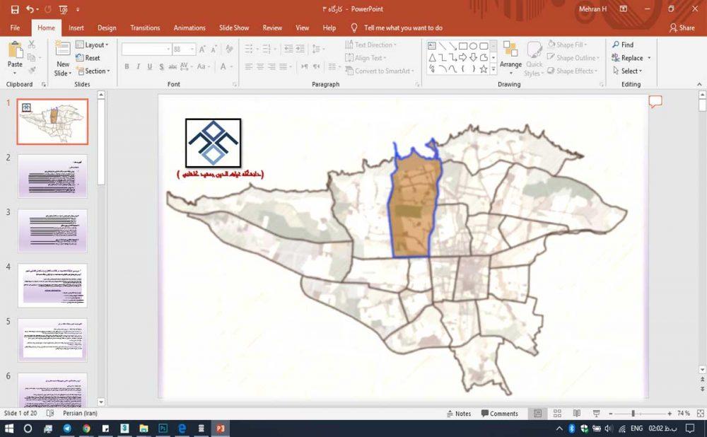 دانلود پروژه کارگاه ۳ شهرسازی (۳)
