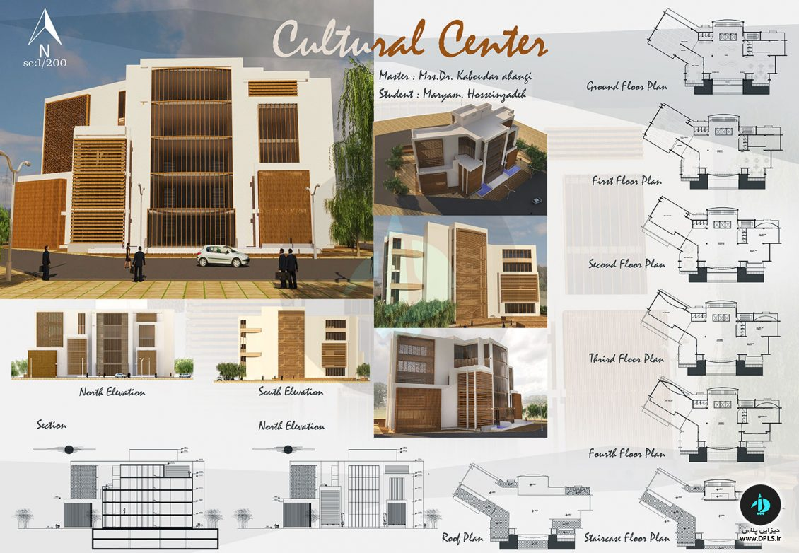 دانلود پروژه کامل مرکز فرهنگی 1130x782 - دانلود پروژه کامل مرکز فرهنگی - به همراه ۳D ، Cad و شیت بندی.