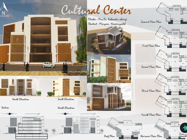 دانلود پروژه کامل مرکز فرهنگی 640x480 - دانلود پروژه کامل مرکز فرهنگی - به همراه ۳D ، Cad و شیت بندی.