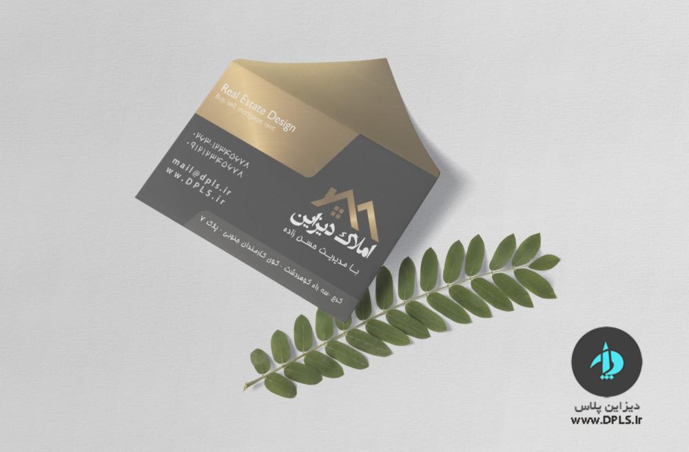 دانلود کارت ویزیت و پاکت املاک 6 1000x657 - دانلود کارت ویزیت لایه باز مشاور املاک به همراه پاکت