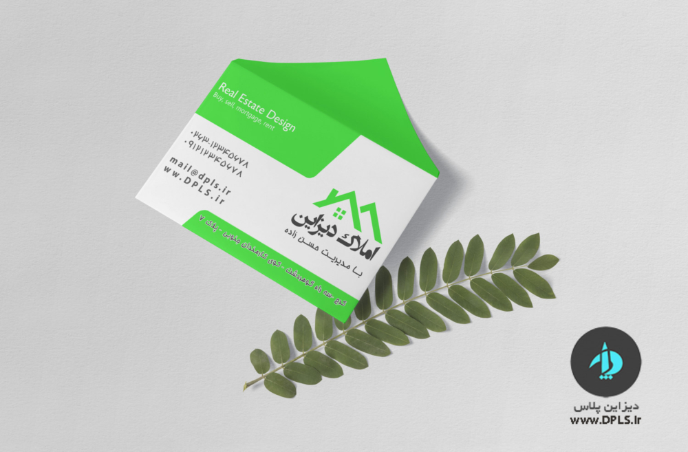 دانلود کارت ویزیت و پاکت املاک 7 1000x657 - دانلود کارت ویزیت لایه باز مشاور املاک به همراه پاکت