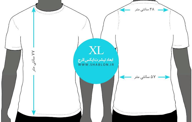 سایز تی شرت ها 4 - تی شرت طرح معماری مردانه (۱۷طرح)